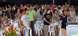 Confraternização de final de ano da Escola São Paulo